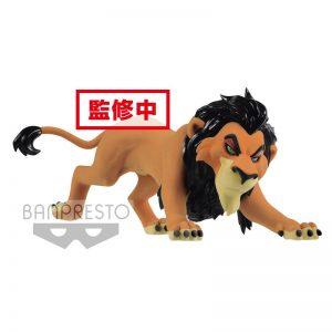 Q Posket Scar Le Roi Lion Figurine Disney
